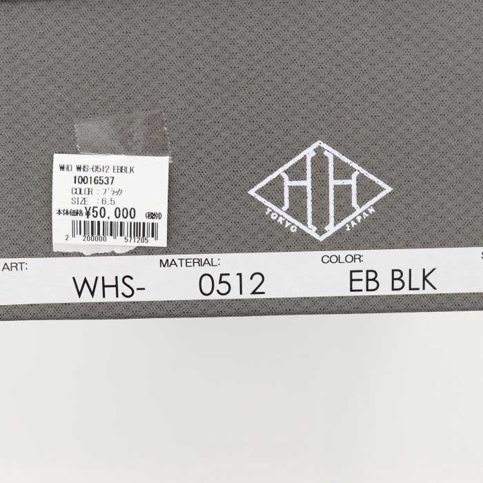 ダブルエイチ WH メンズ グレインレザー コインローファー 干場氏別注モデル WHS-0512 EBBLK(ブラック)秋冬新作