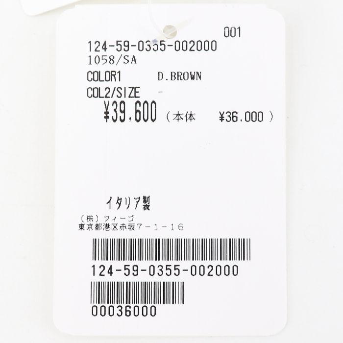 フェリージ Felisi クロコダイル型押し エンボスレザー L字ジップ 2つ折り財布 1058/SA FLS D.BROWN(ダークブラウン)春夏新作