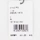 【クリアランスセール】クルチアーニ CRUCIANI メンズ カシミヤ ハイゲージ クルーネックニット セーター JU2100/VAR1(ベージュ)【返品交換不可】