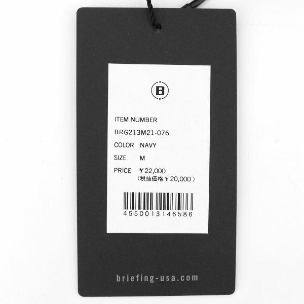 ブリーフィングゴルフ BRIEFING GOLF メンズ ベーシックロングスリーブシャツ MS BASIC LS SHIRTS BRG213M21 BRG 076 NAVY(ネイビー)秋冬新作