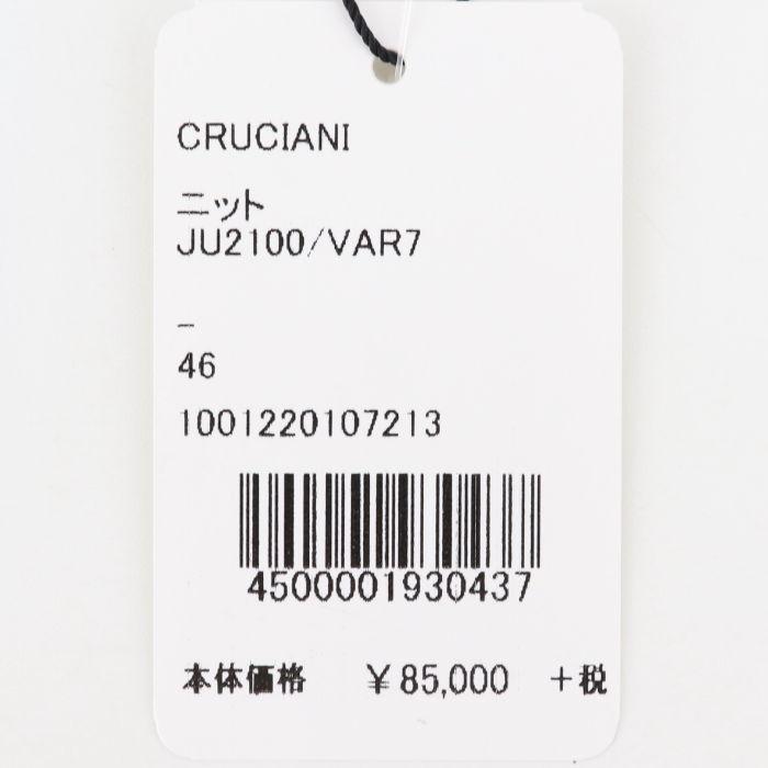 【クリアランスセール】クルチアーニ CRUCIANI メンズ カシミヤ ハイゲージ クルーネックニット セーター JU2100/VAR7(ネイビー)【返品交換不可】