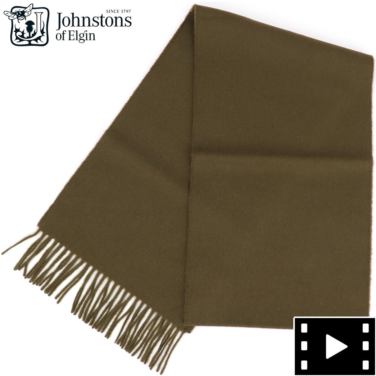 2020-21年秋冬新作 国内正規品 JOHNSTONS ジョンストンズ カシミア100% マフラー 無地 WA000016 SC4319(ダークカーキ)