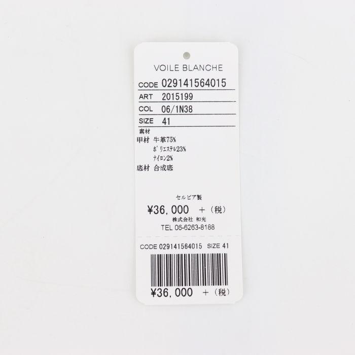 ボイルブランシェ VOILE BLANCHE メンズ ローカット スエードスニーカー LIAM POWER CHAMOIS/TECNO JP 2015199-06 1N38(ホワイト)秋冬新作