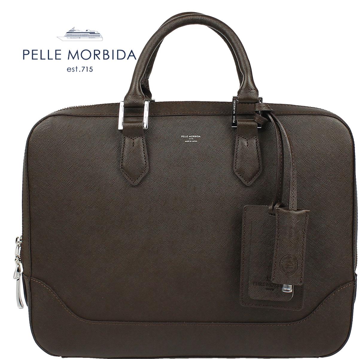ペッレモルビダ PELLE MORBIDA BRIEF BAG 1ROOM ブリーフバッグ PMO-CA010 (ダークブラウン)