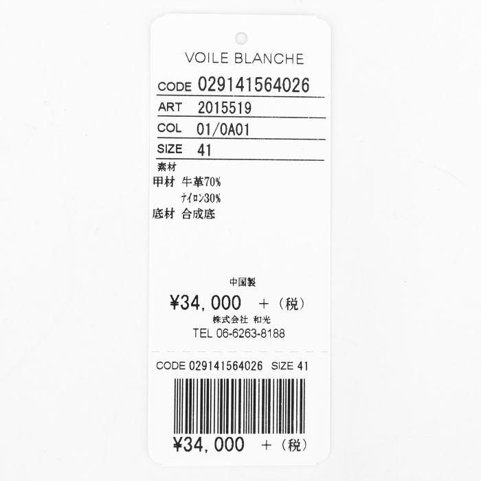 ボイルブランシェ VOILE BLANCHE メンズ スエード ナイロン ローカット ダッドスニーカー CLUB01 VELOUR/NYLON 2015519-01 0A01(ブラック)秋冬新作