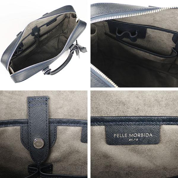 ペッレモルビダ PELLE MORBIDA BRIEF BAG 1ROOM ブリーフバッグ PMO-CA010 (ネイビー)
