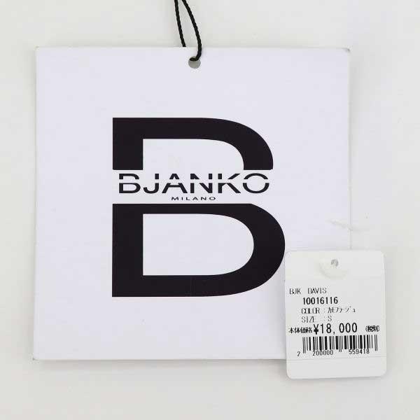 【クリアランスセール】ビアンコ ミラノ BJANKO MILANO メンズ TyvekR テクノフィブラ 高密度ポリエチレン 迷彩柄 超機能性マウンテンパーカー DAVIS 77(カモフラージュ)【返品交換不可】