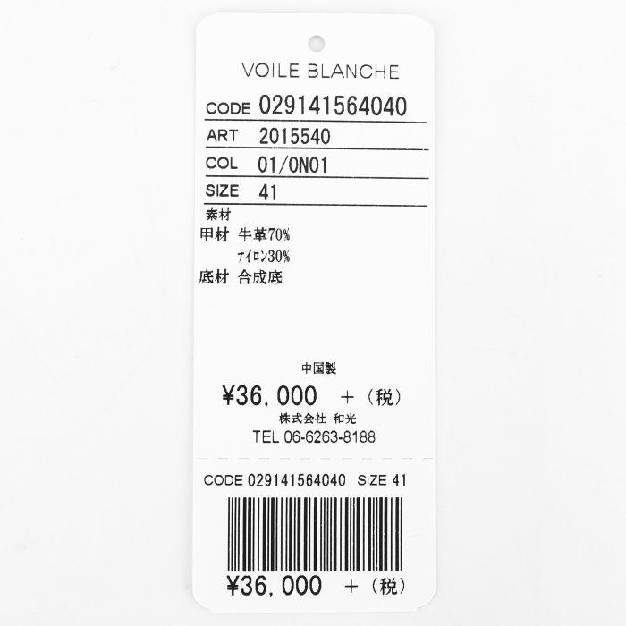ボイルブランシェ VOILE BLANCHE メンズ スエード ナイロン ローカット ダッドスニーカー CLUB10 VELOUR/NYLON 2015540-01 0N01(ホワイト)秋冬新作