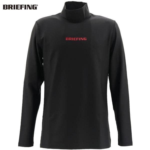 ブリーフィングゴルフ BRIEFING GOLF メンズ ハイネック ロングスリーブカットソー MS LS HIGH NECK BRG213M24 BRG 010 BLACK(ブラック)秋冬新作