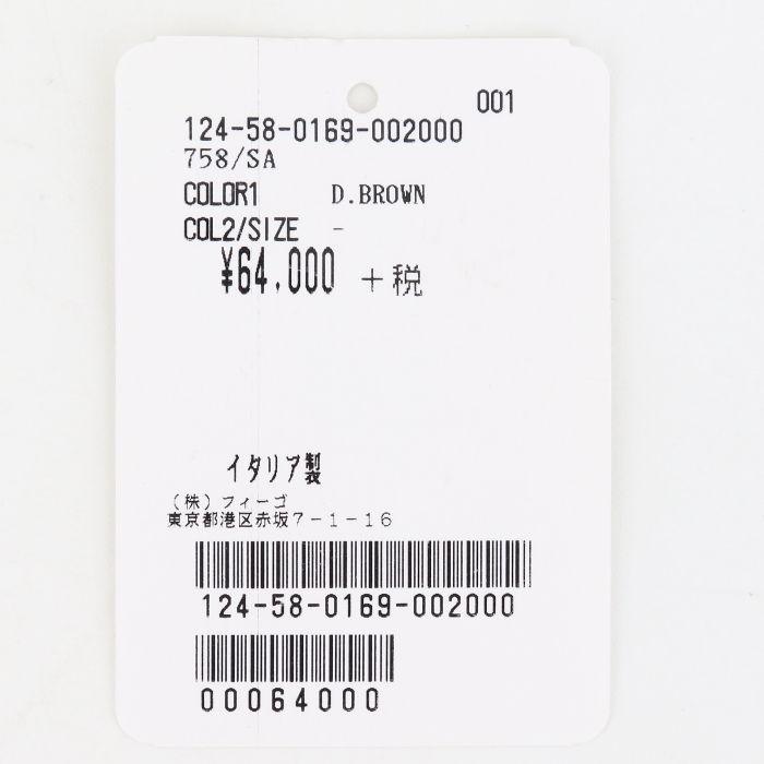 フェリージ Felisi クロコダイル型押し エンボスレザー 縦型 2つ折り財布 758/SA D.BROWN(ダークブラウン)