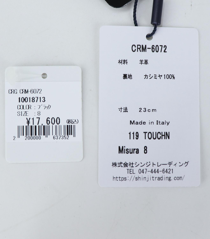 コレアーレグローブス Correale gloves メンズ シープスキン ナッパレザー カシミア タッチパネル対応 グローブ 手袋 CRM-6072 CRG(ブラック)秋冬新作