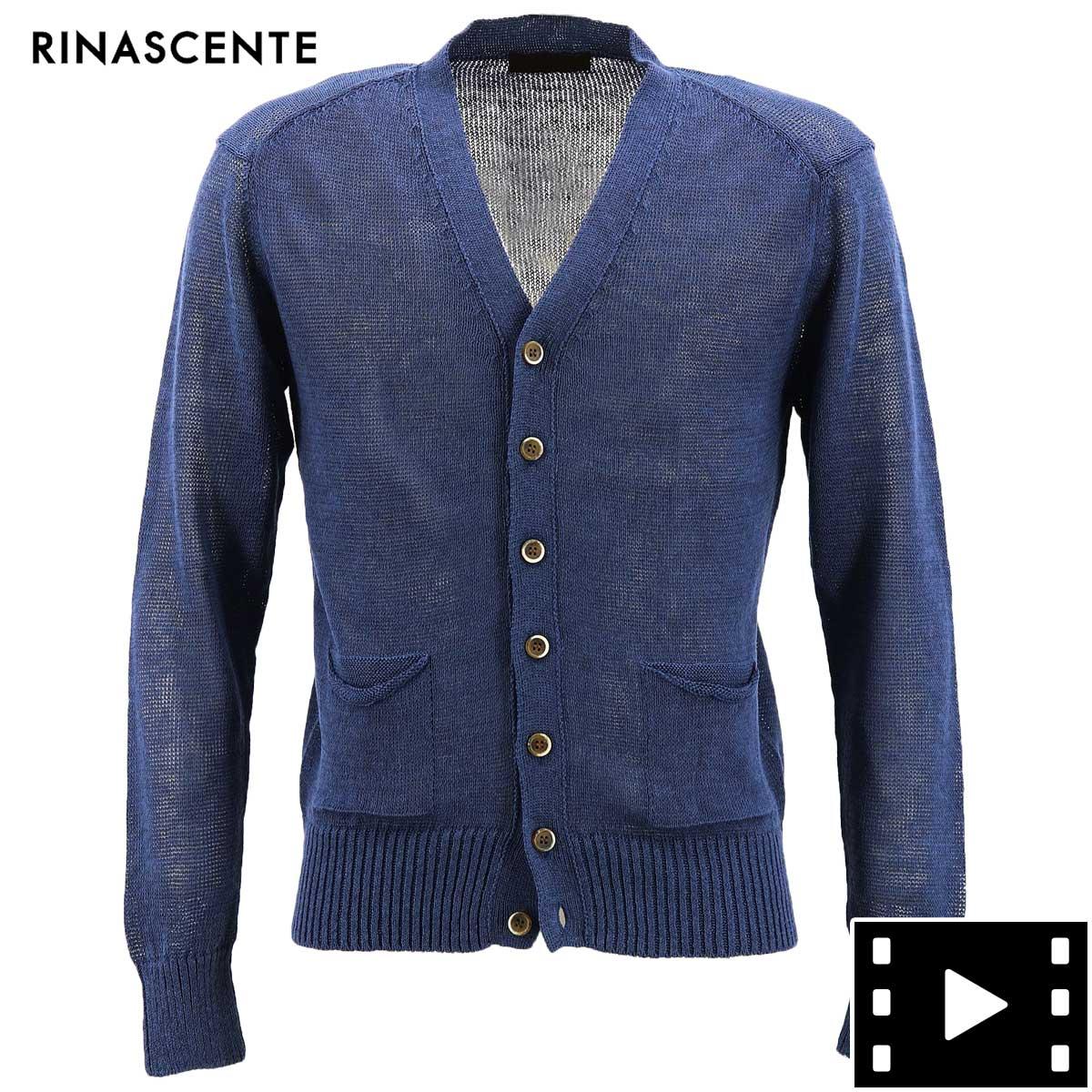 リナシェンテ RINASCENTE メンズ リネン サマーニットカーディガン 6756 RST(ネイビー) 春夏新作