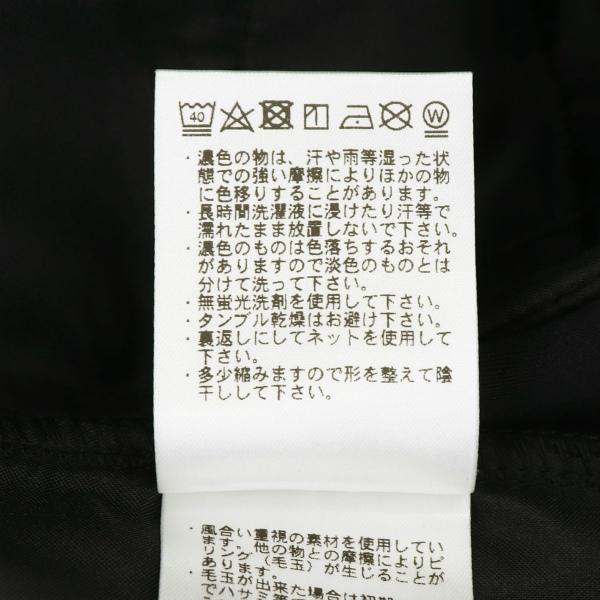 ブリーフィングゴルフ BRIEFING GOLF メンズ 3Dロゴ ジョガーパンツ MS 3D LOGO JOGGER PANTS BRG213M35 BRG 010 BLACK(ブラック)秋冬新作