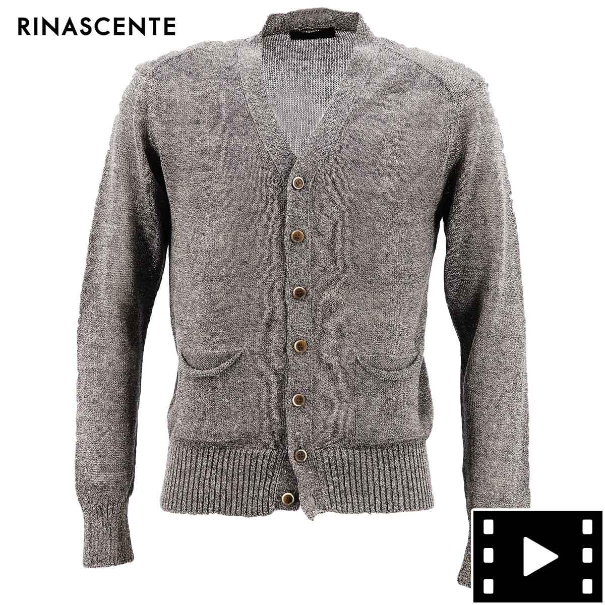 リナシェンテ RINASCENTE メンズ リネン サマーニットカーディガン 6756 RST(グレー) 春夏新作