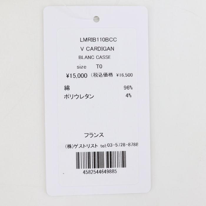 ルミノア Le minor レディース マイクロリブ 2WAY カーディガン LMRIB110 LMN V CARDIGAN BLANCCASSE(アイボリー)秋冬新作