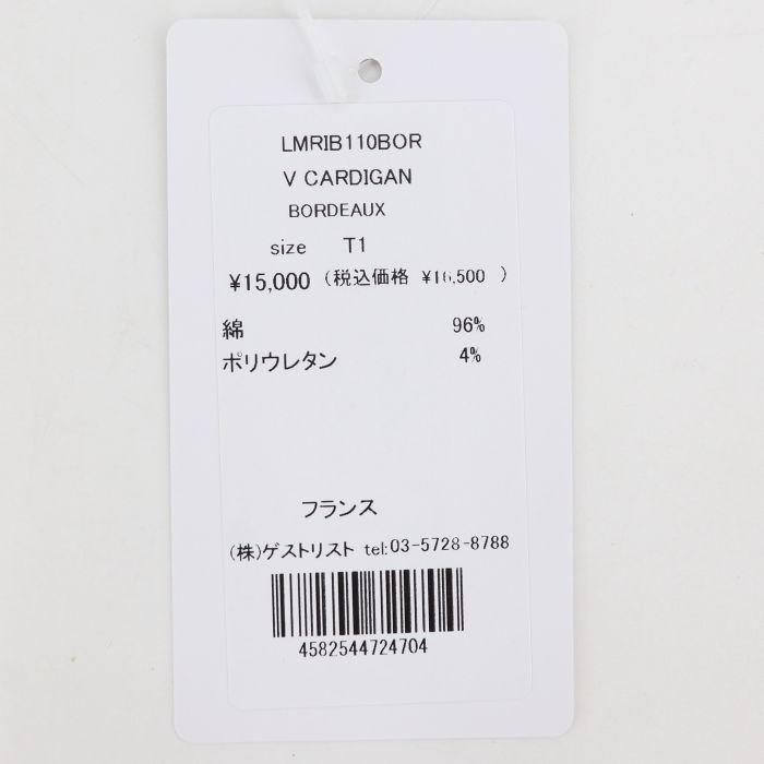 ルミノア Le minor レディース マイクロリブ 2WAY カーディガン LMRIB110 LMN V CARDIGAN BORDEAUX(ボルドー)秋冬新作