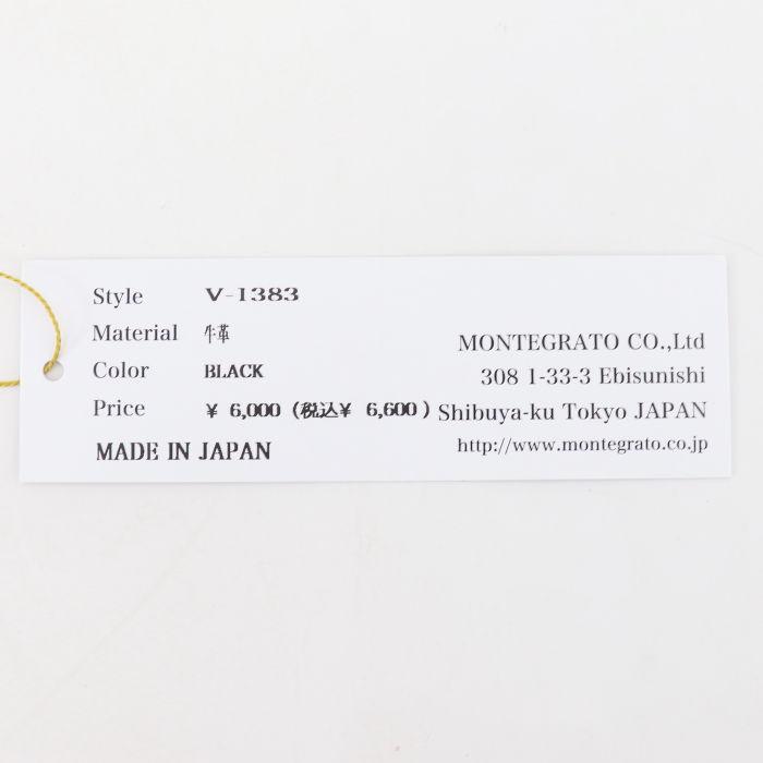 ヴィオラドーロ VIOLAd'ORO レディース リザード型押しレザー ラウンドジップ スマートキーケース V-1383 VLD BLACK(ブラック)秋冬新作