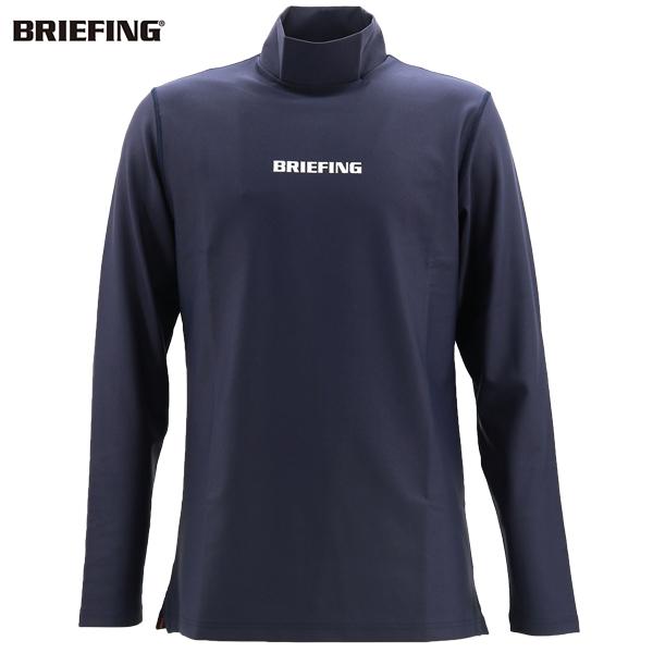 ブリーフィングゴルフ BRIEFING GOLF メンズ ハイネック ロングスリーブカットソー MS LS HIGH NECK BRG213M24 BRG 076 NAVY(ネイビー)秋冬新作