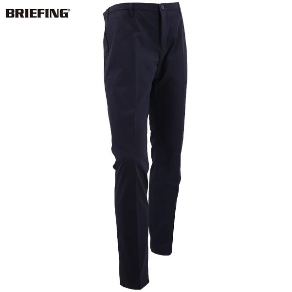 ブリーフィングゴルフ BRIEFING GOLF メンズ ベーシック ロングパンツ MS BASIC WR LONG PANTS BRG213M33 BRG 076 NAVY(ネイビー)秋冬新作