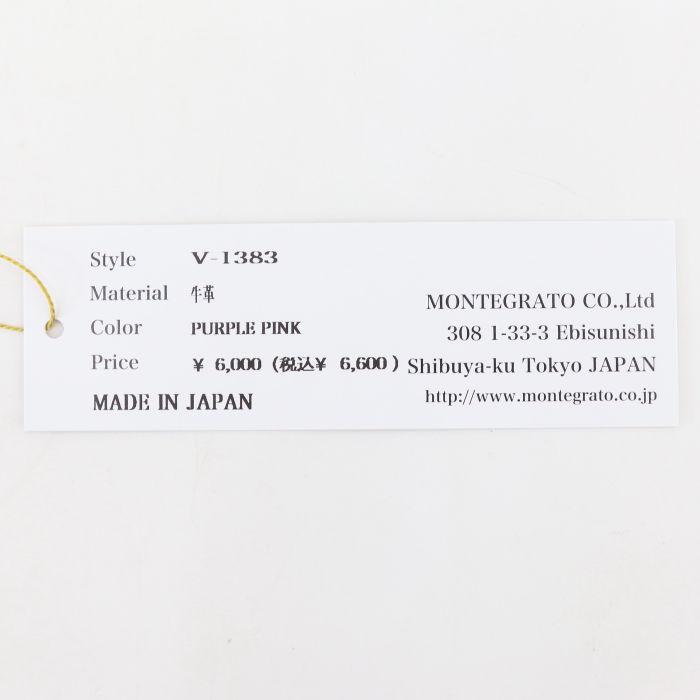 ヴィオラドーロ VIOLAd'ORO レディース リザード型押しレザー ラウンドジップ スマートキーケース V-1383 VLD PURPLE PINK(パープルピンク)秋冬新作