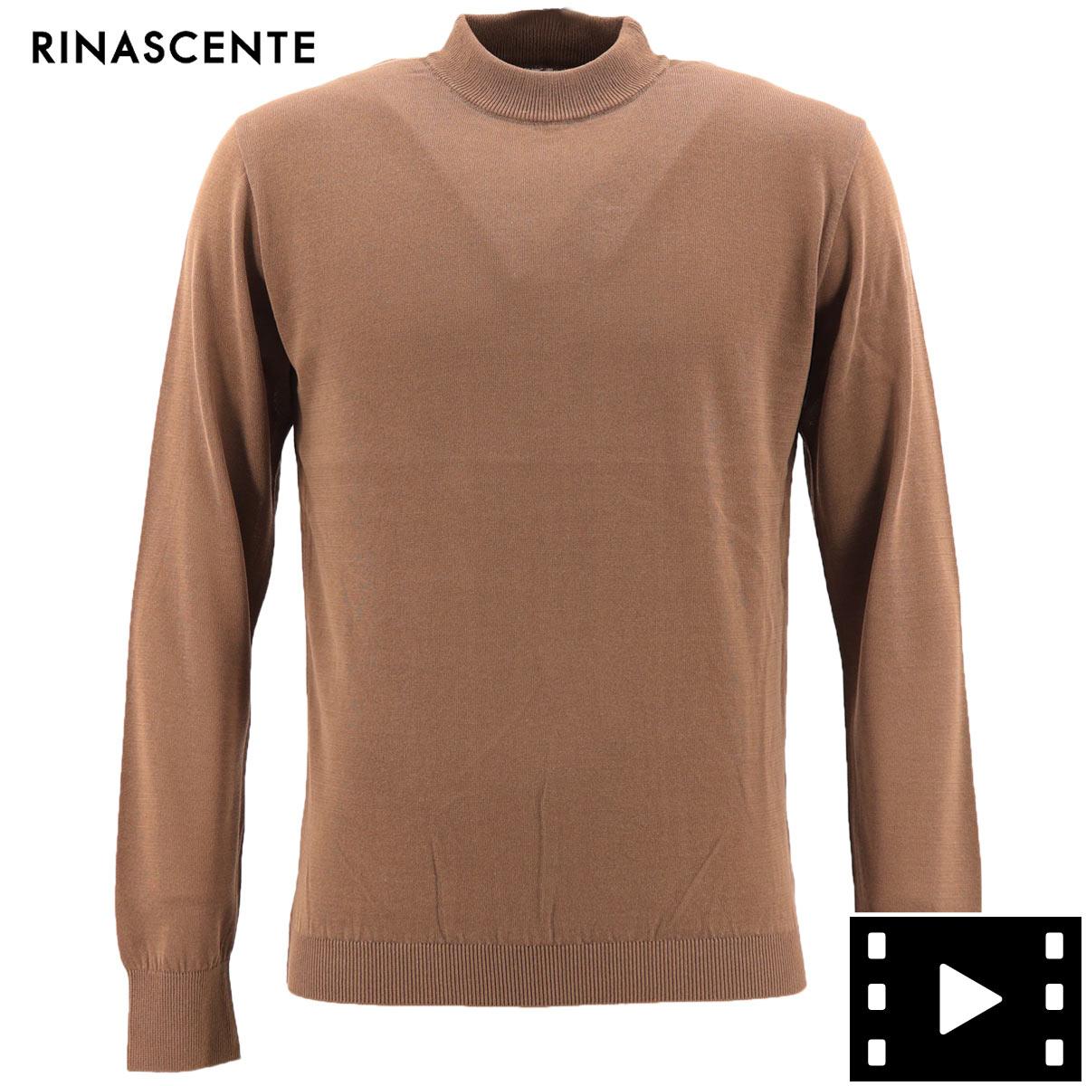 リナシェンテ RINASCENTE メンズ コットン モックネック ハイゲージ サマーニットセーター 203-61805 RST(ブラウン) 春夏新作