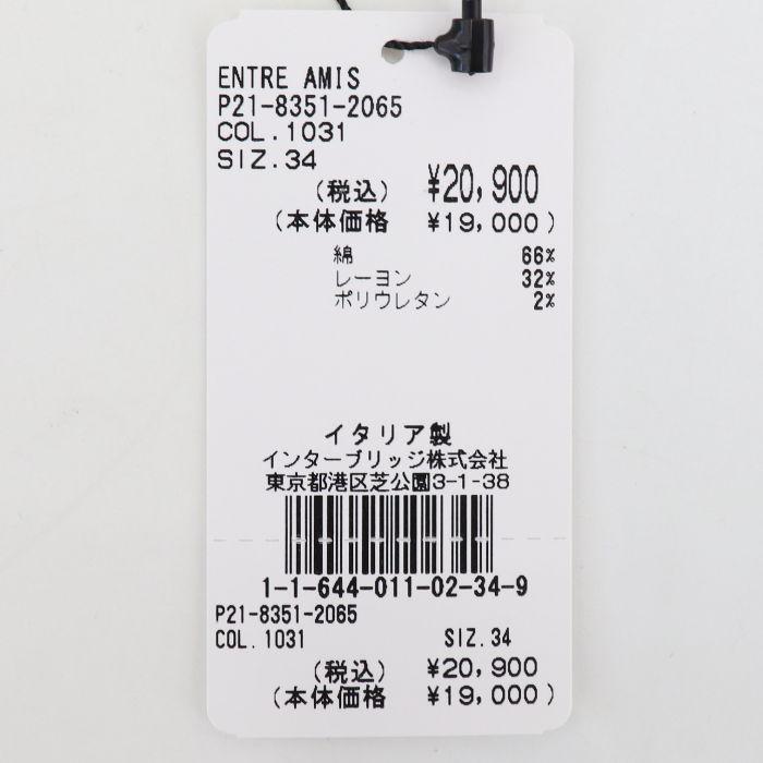 アントレアミ ENTRE AMIS メンズ ストレッチ コットン テーパード イージーパンツ P21-8351 ENT 2065 1031(ホワイト) 春夏新作