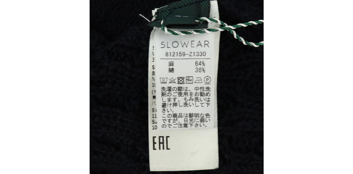 【クリアランスセール 半額以下】ザノーネ ZANONE メンズ リネンコットン ケーブル編み ニットジャケット CARD SCIAL 812159 Z1330 Z1222(ダークネイビー)【返品交換不可】