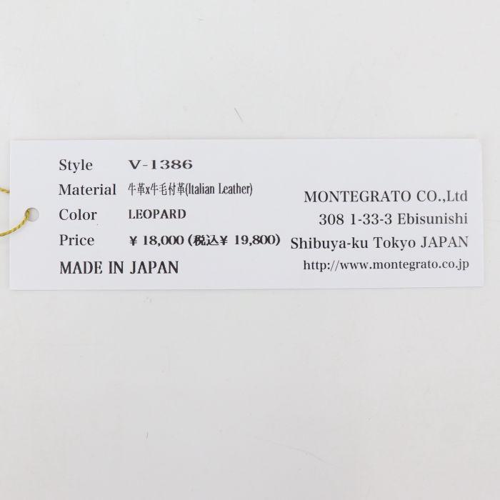 ヴィオラドーロ VIOLAd'ORO レディース 牛革 ハラコ レオパード スマートフォンポシェット ADRIA VLD アドリア V-1386 LEOPARD(ブラック)秋冬新作