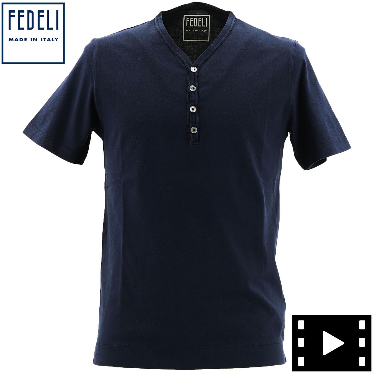 フェデーリ FEDELI メンズ GIZA オーガニックコットン ヘンリーネックTシャツ EST MM. FDL 626(ネイビー) 春夏新作