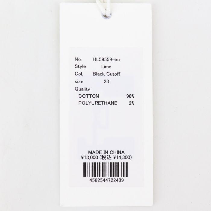 ヘルシーデニム HEALTHY DENIM レディース ストレッチ カットオフ テーパードデニムパンツ HL59559-bc Lime HLD Black Cutoff(ブラック) 秋冬新作
