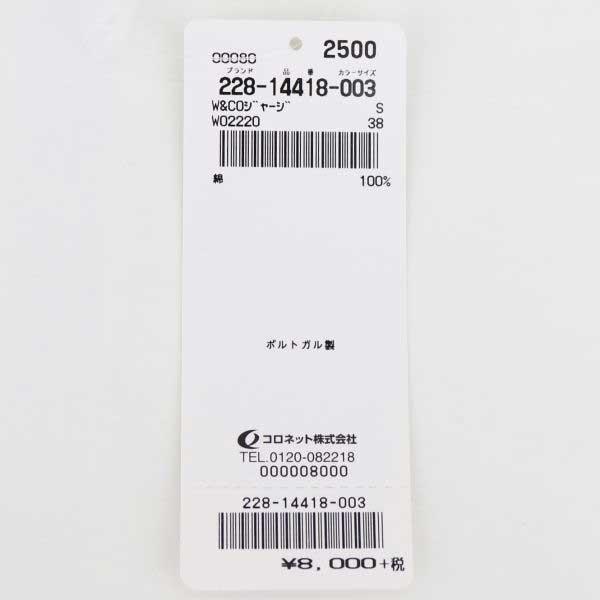 【クリアランスセール】ウールアンドコ WOOL&CO メンズ コットン 鹿の子 半袖 クルーネック Tシャツ WO2220 228-14418 00(ホワイト)【返品交換不可】