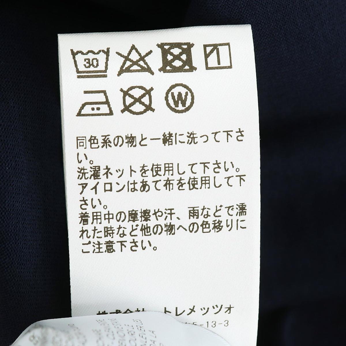 フェデーリ FEDELI メンズ GIZA オーガニックコットン クルーネックTシャツ EXTREME MM. FDL 626(ネイビー) 春夏新作