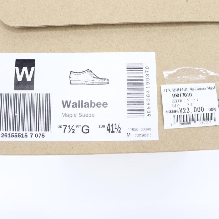 クラークス オリジナルズ CLARKS ORIGINALS メンズ スエード ワラビー WALLABEE 26155515 MAPLE SUEDE(ベージュ)秋冬新作