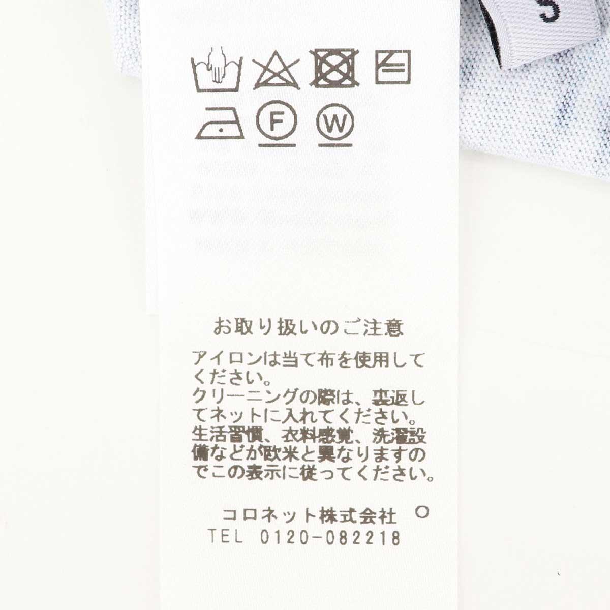 【クリアランスセール】ウールアンドコ WOOL&CO メンズ コットン クルーネック 半袖 アロハ柄 プリントTシャツ WO2270 228-14425 69(ブルー)【返品交換不可】