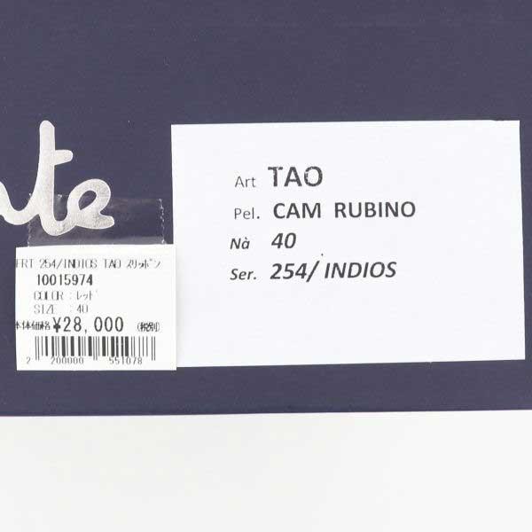 【決算セール】フェランテ FERRANTE メンズ スエード スリッポン タオ TAO/CAMOSCIO/INDIOS RUBINO(レッド)【返品交換不可】