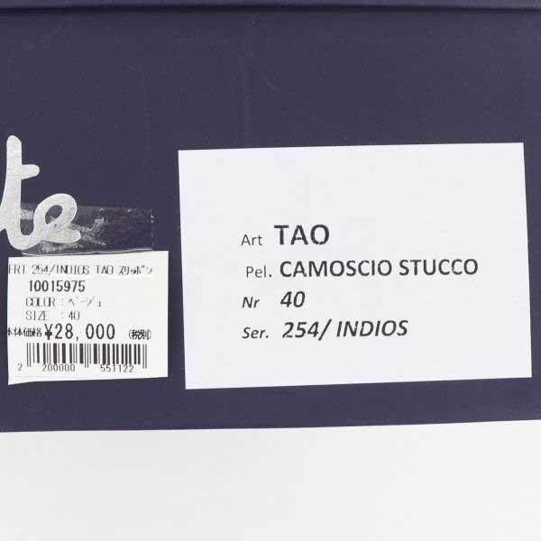 【新春セール】フェランテ FERRANTE メンズ スエード スリッポン タオ TAO/CAMOSCIO/INDIOS STUCCO(サンドベージュ)【返品交換不可】