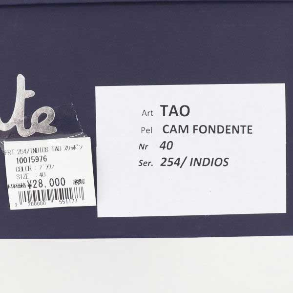 【決算セール】フェランテ FERRANTE メンズ スエード スリッポン タオ TAO/CAMOSCIO/INDIOS FONDENTE(ブラウン)【返品交換不可】