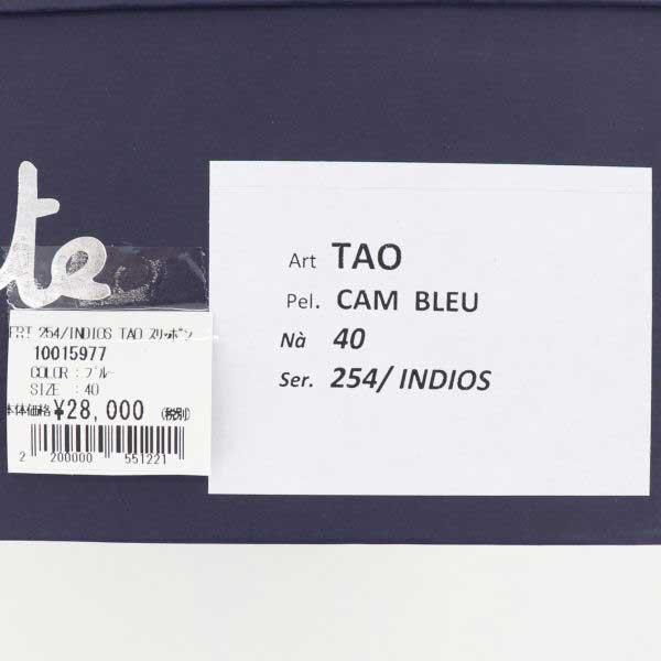 【決算セール】フェランテ FERRANTE メンズ スエード スリッポン タオ TAO/CAMOSCIO/INDIOS BLEU(ネイビー)【返品交換不可】