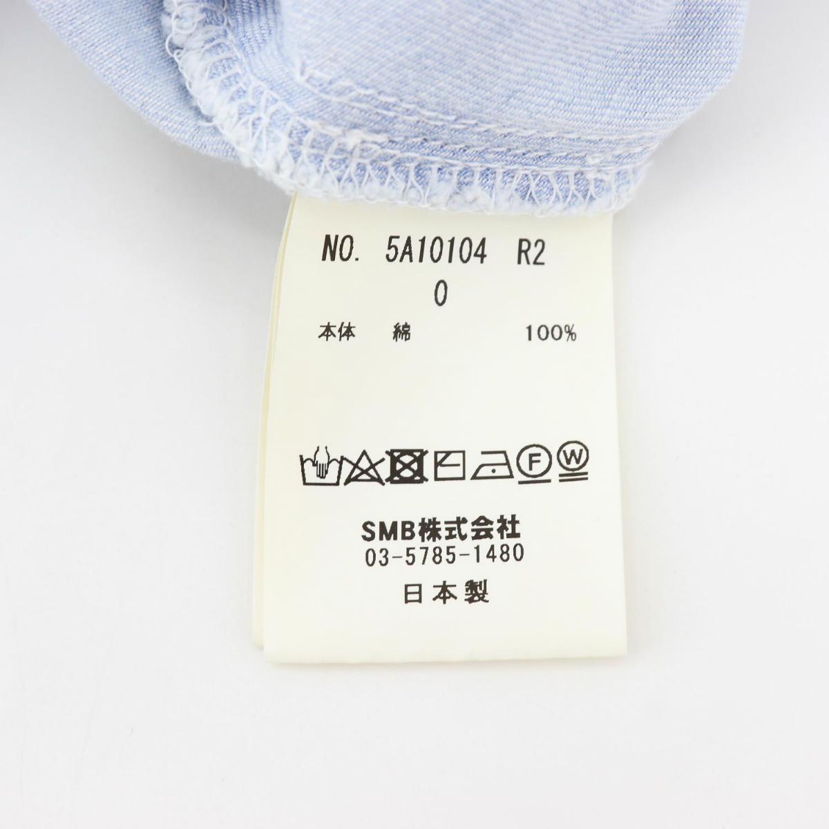 カルナ KALNA レディース デニム フレア マキシ丈 スカート 5A10104 KAL 030(ライトブルー) 春夏新作