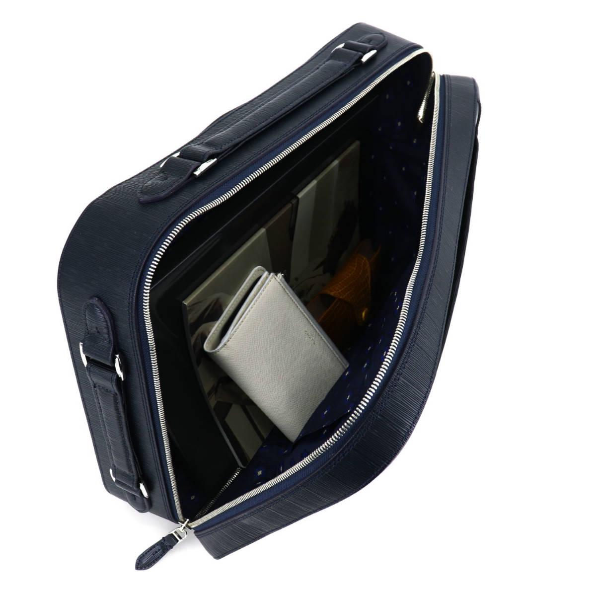 ペッレモルビダ PELLE MORBIDA CAPITANO キャピターノ 型押しレザー プロヴァンスプリント 3way リュック型ブリーフバッグ PMO-CA207PR NVY(ネイビー)
