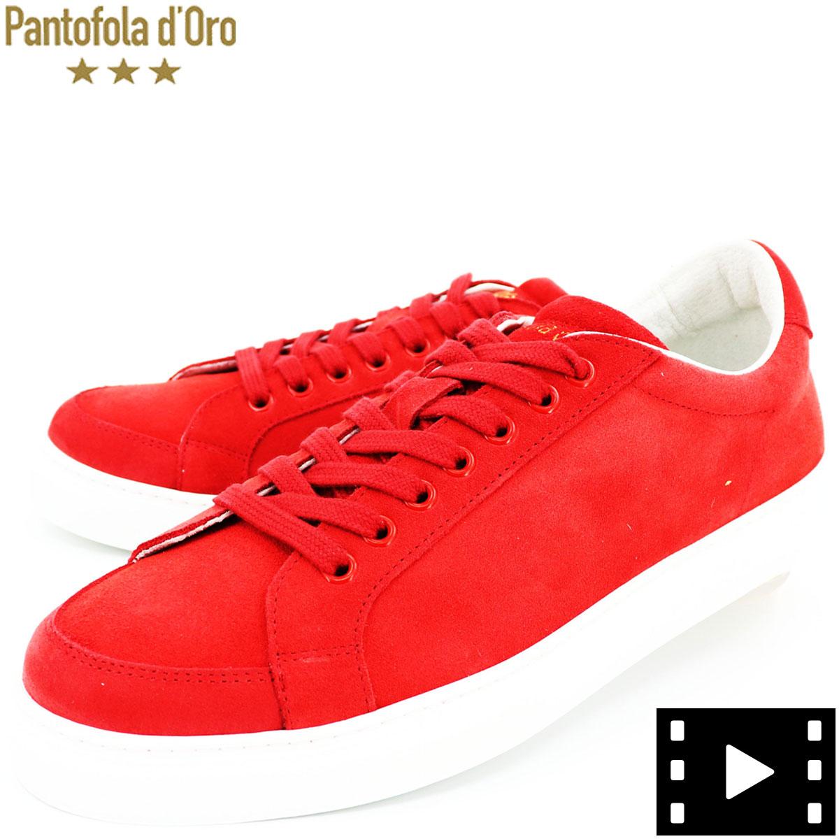パントフォラドーロ Pantofola d'Oro メンズ スエード ローカットスニーカー PDO TSL21 RED(レッド)秋冬新作