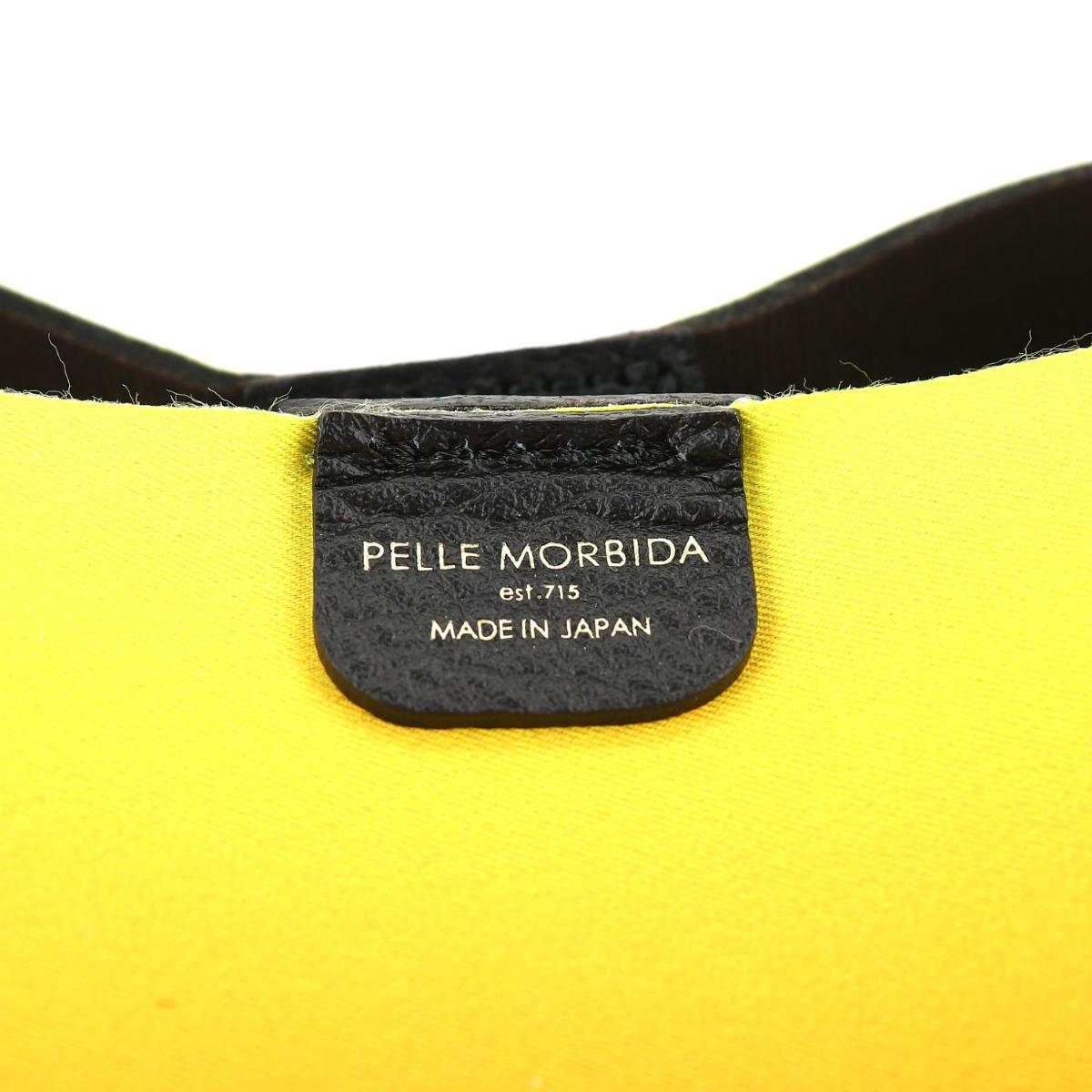 ペッレモルビダ PELLE MORBIDA 撥水 ボンディング加工 トートバッグ ハンドバッグ Tela Marina PMO-TE007BVA PMO GRADATION(グラデーション) 春夏新作