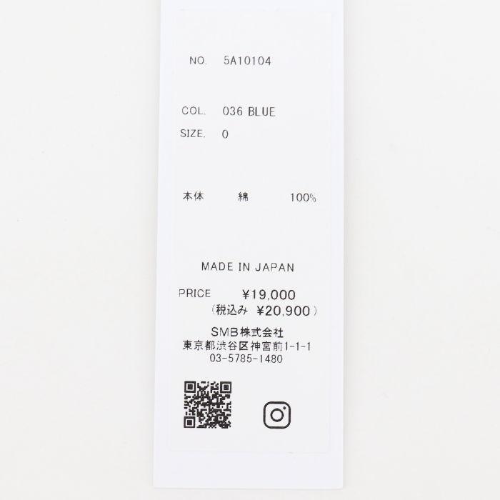 カルナ KALNA レディース デニム フレア マキシ丈 スカート 5A10104 KAL 036(ブルー) 春夏新作