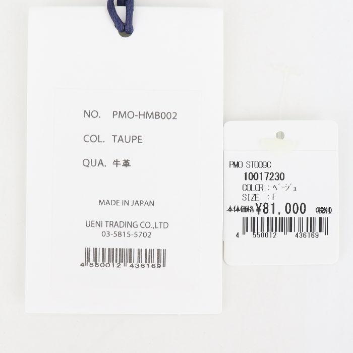 ペッレモルビダ PELLE MORBIDA 干場義雅モデル HOSHIBA EDELITION MAIDEN VOYAGE メイデンボヤ—ジュ シュリンクレザー ブリーフケース PMO-HMB002 TAU(トープ)