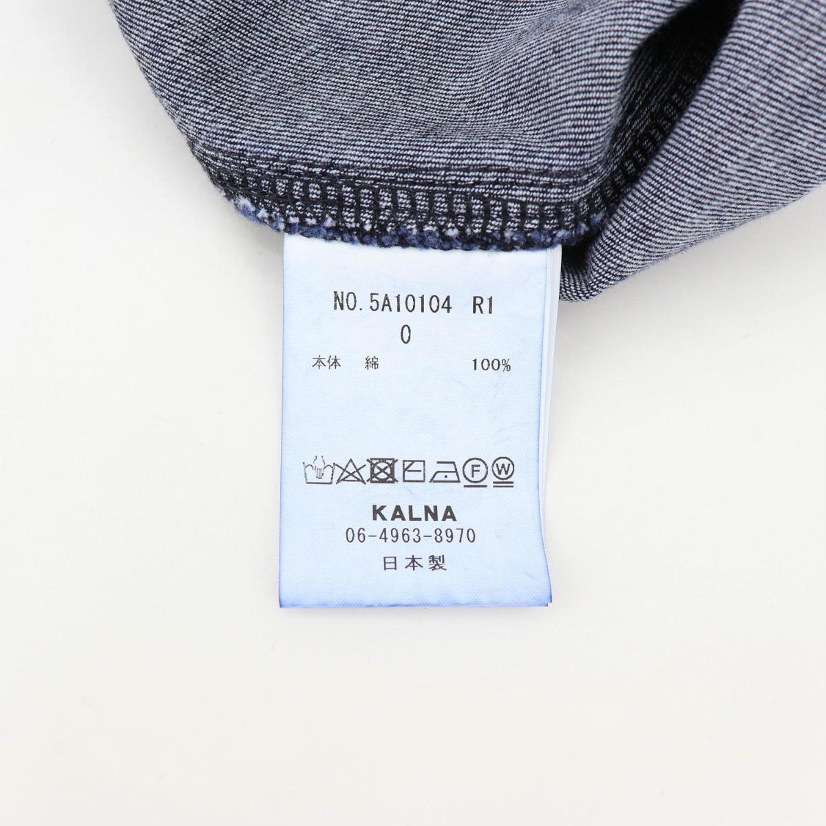 カルナ KALNA レディース デニム フレア マキシ丈 スカート 5A10104 KAL 039(インディゴ) 春夏新作