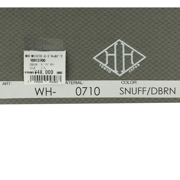 ダブルエイチ WH メンズ スエード チャッカブーツ ヒロシツボウチ×干場義雅 WH-0710 SNUFF (ブラウン)