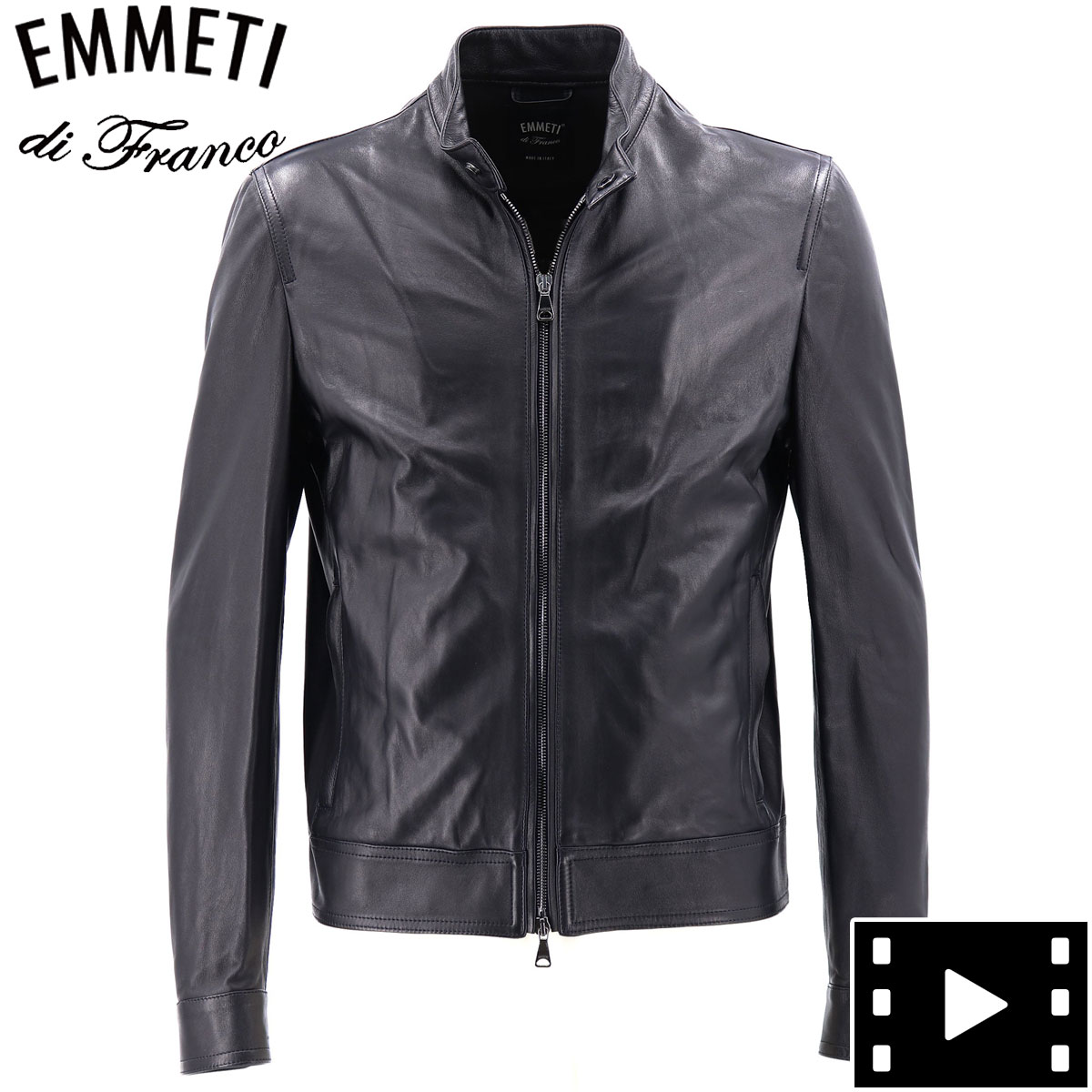 エンメティ EMMETI 0.5mm厚 ラムスキン ナッパシルク シングルライダースジャケット ユーリ JURI EMT NS 20AIJURINS(ブラック)秋冬新作