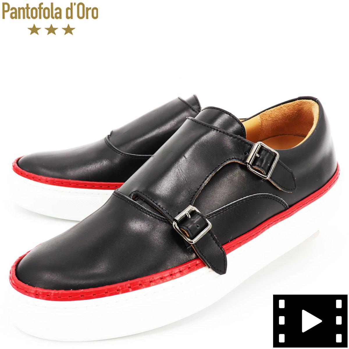 パントフォラドーロ Pantofola d'Oro メンズ ダブルモンクストラップ レザースニーカー CLUBHOUSE PDO DVS2 BLK(ブラック)