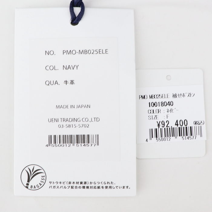 ペッレモルビダ PELLE MORBIDA クロコ型押し シュリンクレザー 被せ付 ボストンバッグ Lサイズ PMO-MB025ELE PMO NVY(ネイビー)秋冬新作