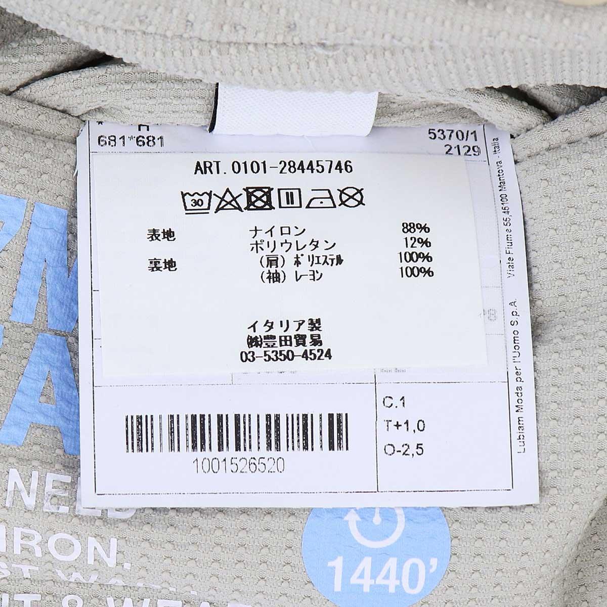 【クリアランスセール】エルビーエム1911 L.B.M.1911 メンズ 撥水 ストレッチ 2B シングルジャケット TRAVEL SPORTS UNIFORM FLY JACKET 0101-28445746 0001(アイスグレー)【返品交換不可】